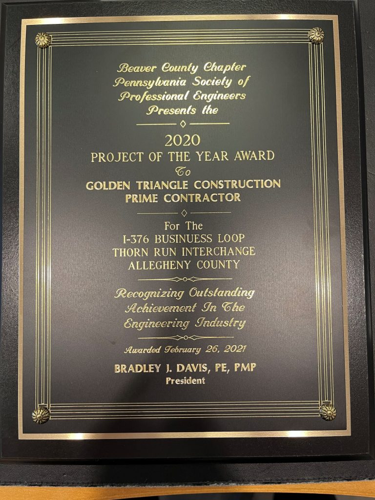 Project of the Year Award!